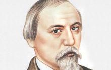 Николай Некрасов: защитник угнетенного народа