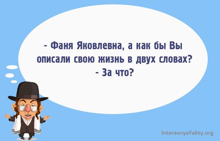 Odesskie-Anekdotyi-Tak-Govorili-v-Odesse-17