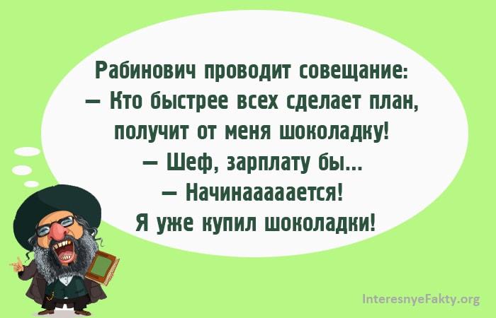 Odesskie-Anekdotyi-Tak-Govorili-v-Odesse-26