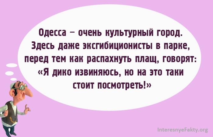 Odesskie-Anekdotyi-Tak-Govorili-v-Odesse-19