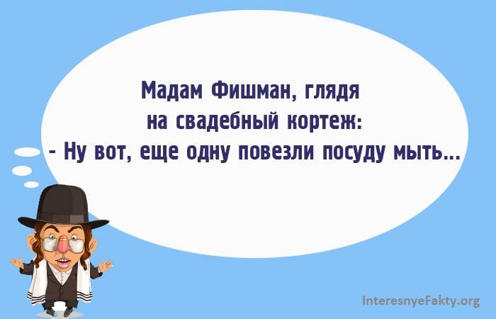 Odesskie-Anekdotyi-Tak-Govorili-v-Odesse-4