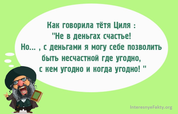 Odesskie-Anekdotyi-Tak-Govorili-v-Odesse-6