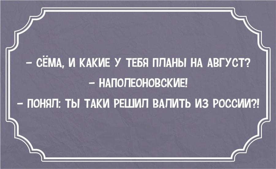 Odesskie-anekdotyi-1