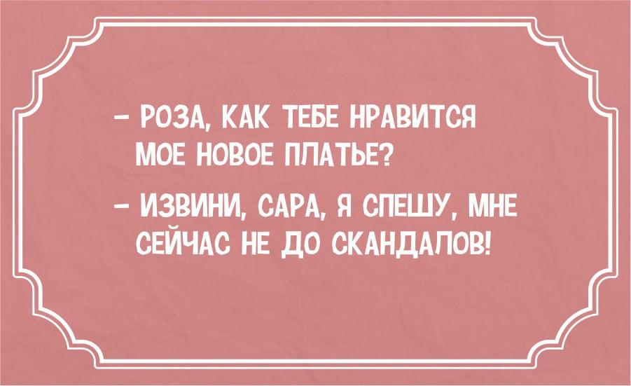 Odesskie-anekdotyi-11
