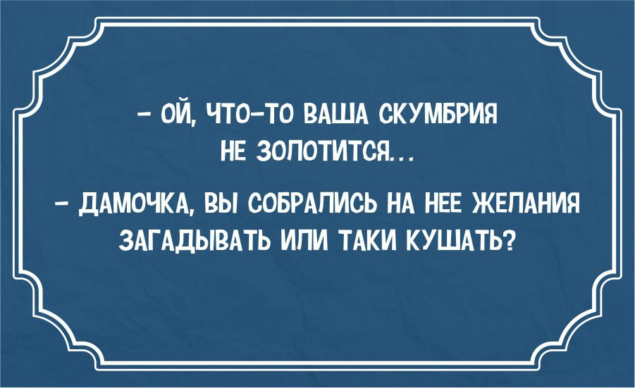 Odesskie-anekdotyi-15