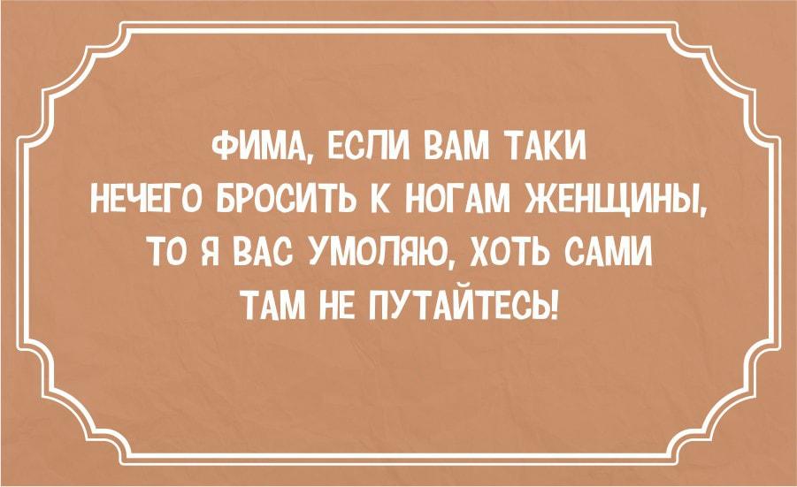 Odesskie-anekdotyi-16