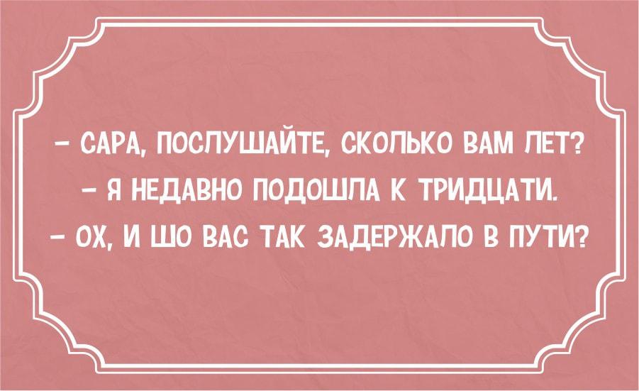 Odesskie-anekdotyi-17