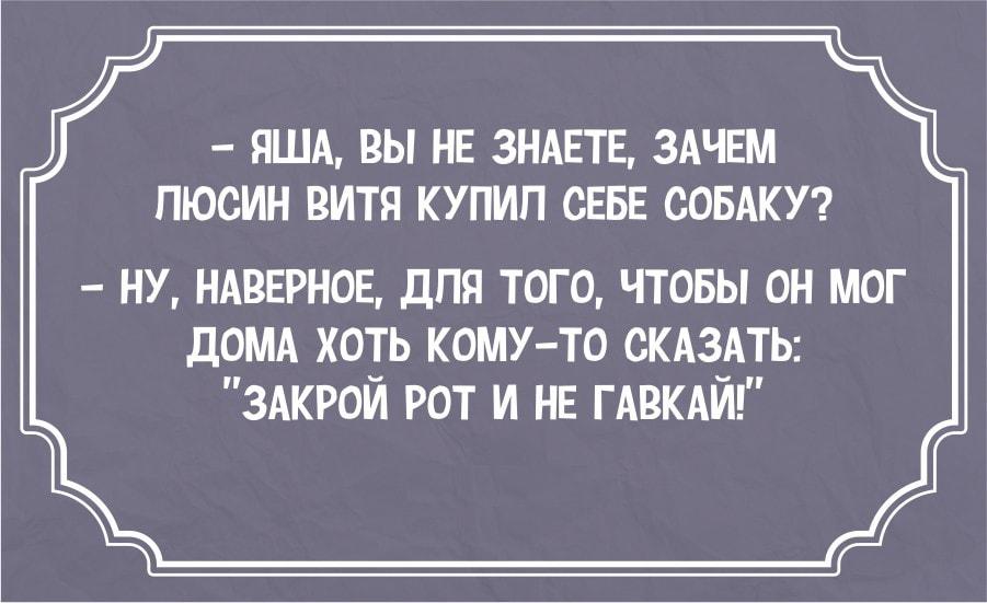Odesskie-anekdotyi-18