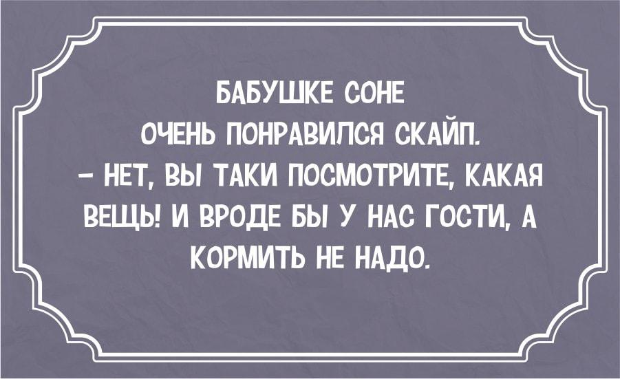 Odesskie-anekdotyi-4