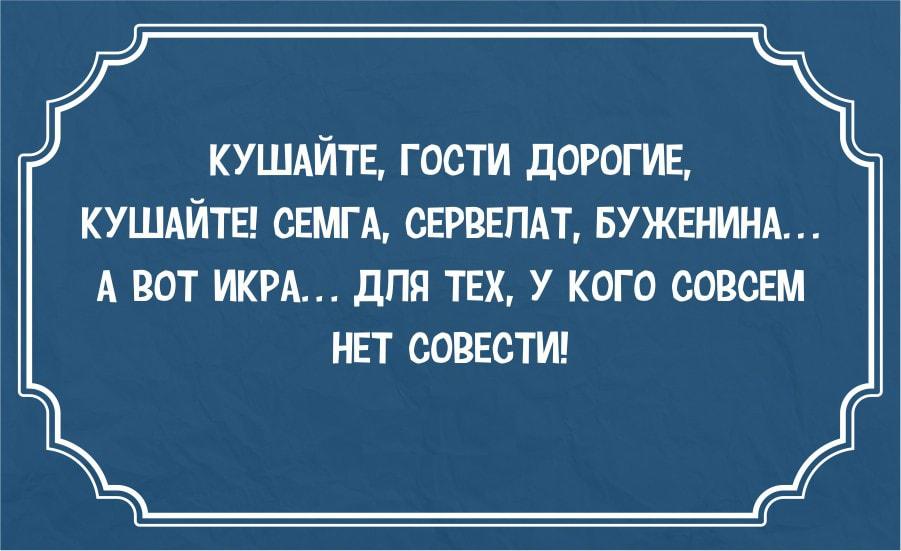Odesskie-anekdotyi-5