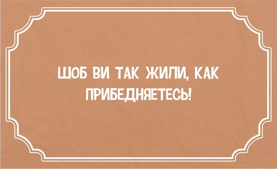 Odesskie-anekdotyi-6