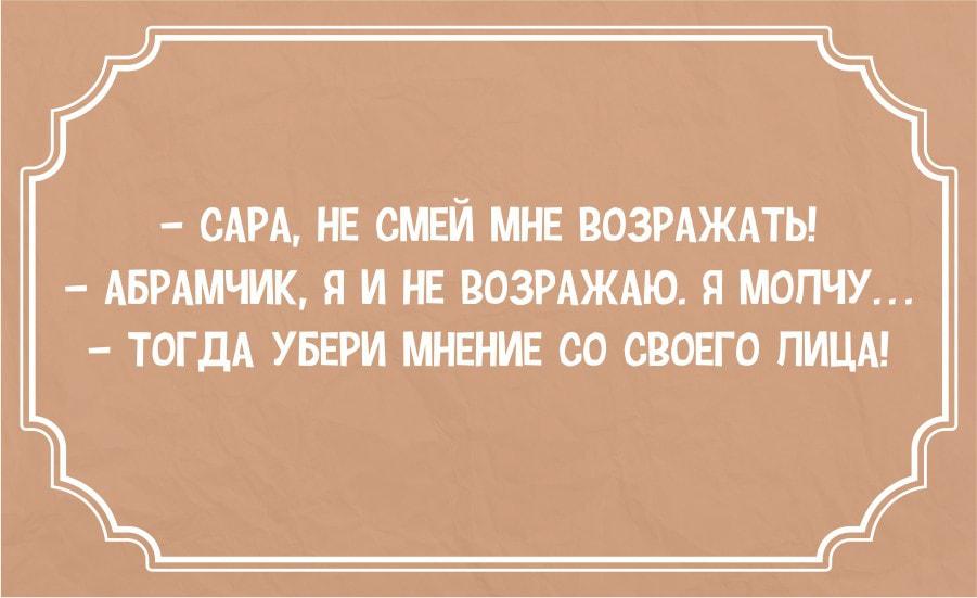 Odesskie-anekdotyi-9