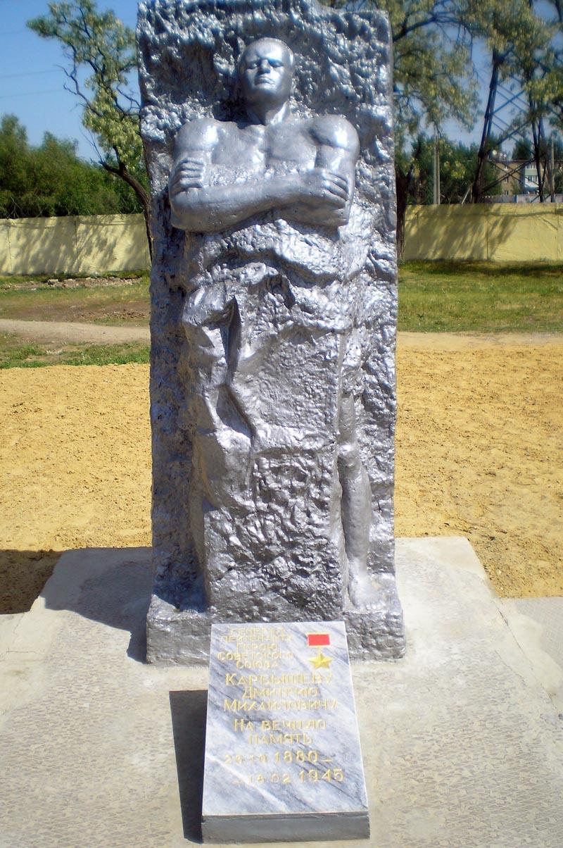 Pamyatnik-Dmitriyu-Karbyshevu