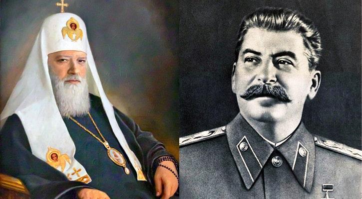 Patriarh-Aleksiy-I-i-Iosif-Stalin