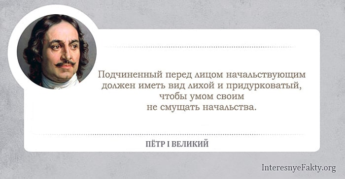 Petr-Pervyiy-3