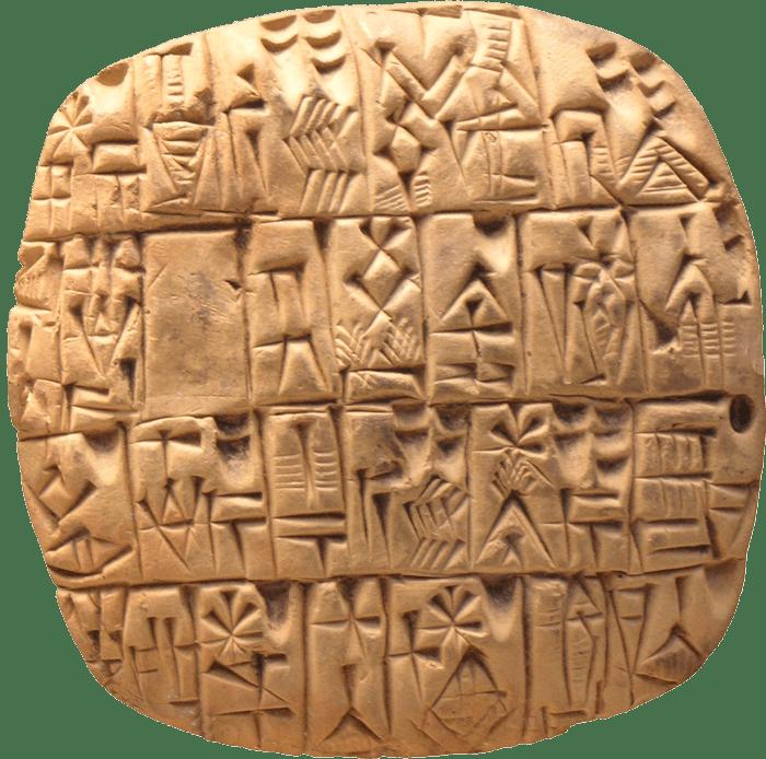 Pismennost-Mesopotamii