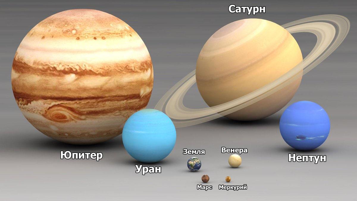 Planeta-Zemlya-2