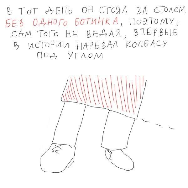 Pochemu-kolbasu-rezhut-pod-uglom-3