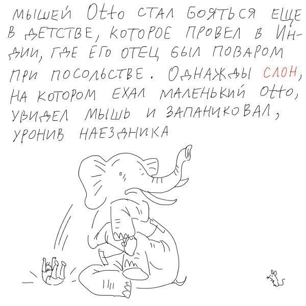 Pochemu-kolbasu-rezhut-pod-uglom-5