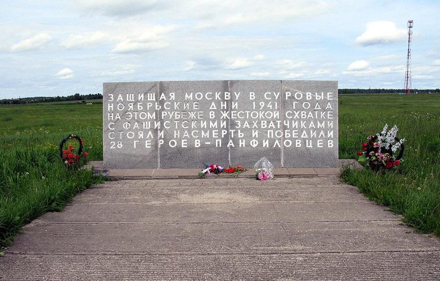 Podvig-Panfilovtsev-Granitnaya-plita-na-memoriale-v-Dubosekovo