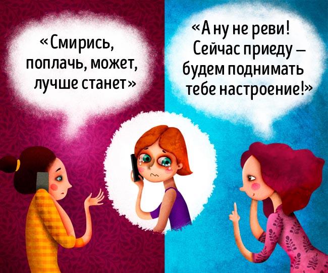 Pozitivnoe-myishlenie-11-interesnyefakty.org