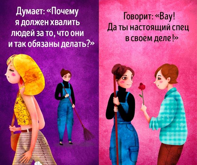Pozitivnoe-myishlenie-2-interesnyefakty.org