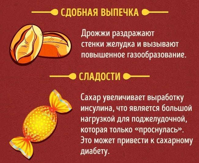 Produktyi-kotoryie-mozhno-i-nelzya-est-natoshhak-2