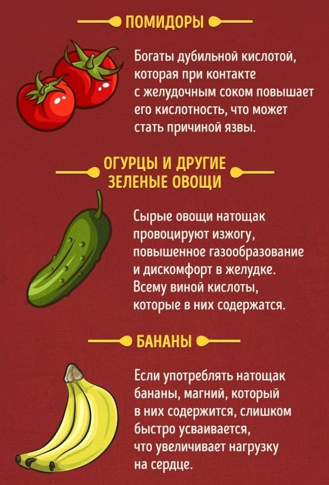 Produktyi-kotoryie-mozhno-i-nelzya-est-natoshhak-4