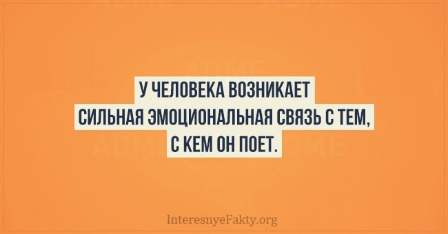 Psihologicheskie-faktyi-14