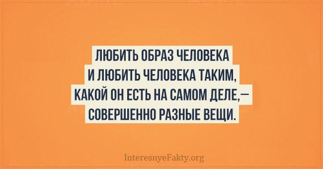 Psihologicheskie-faktyi-19