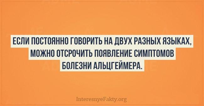 Psihologicheskie-faktyi-9