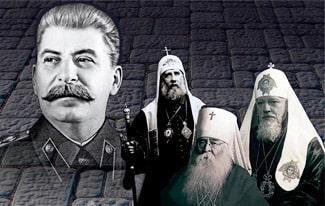 Речь Патриарха перед панихидой по Сталину