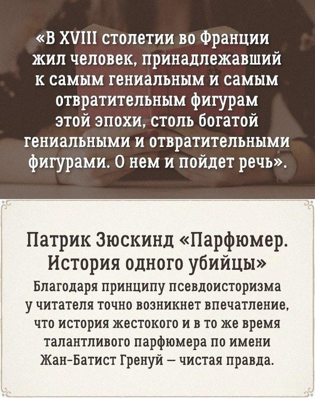 Romanyi-s-intriguyushhim-nachalom-10