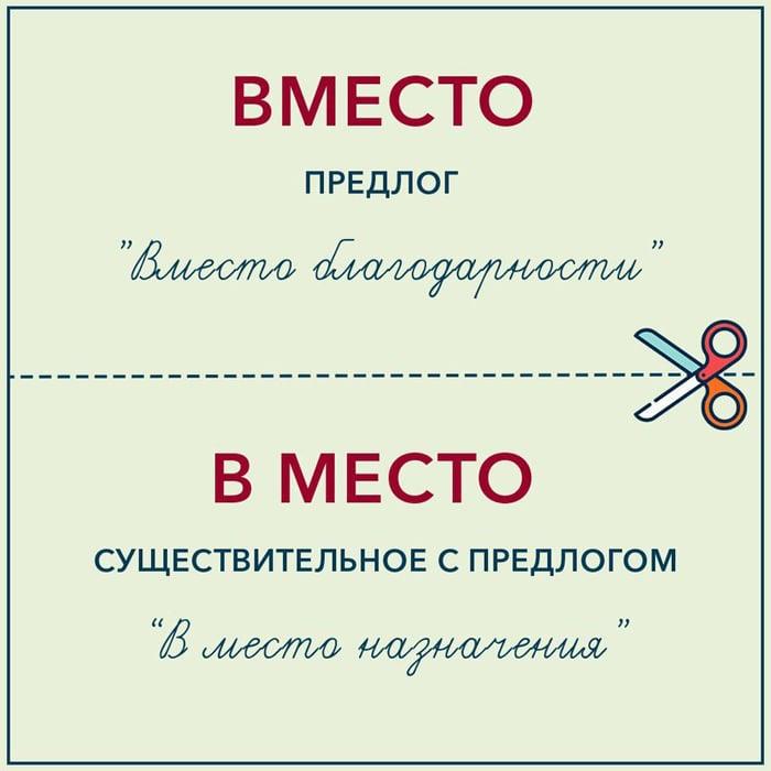 Russkiy-bez-oshibok-1