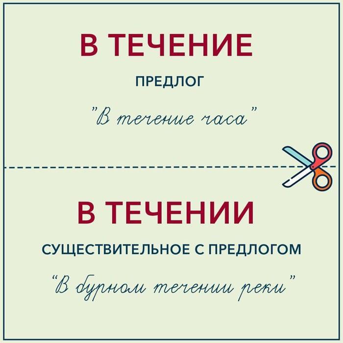 Russkiy-bez-oshibok-9