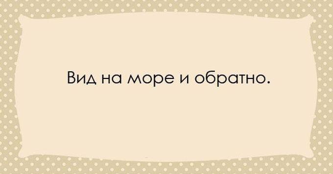 SHutki-iz-Odessyi-10