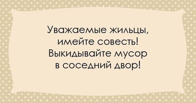SHutki-iz-Odessyi-12