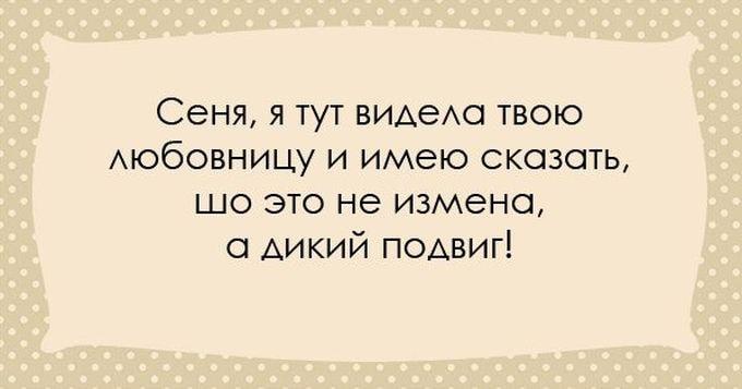 SHutki-iz-Odessyi-13