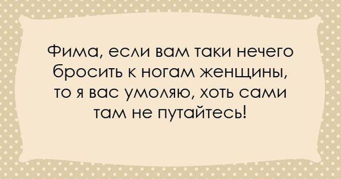 SHutki-iz-Odessyi-17