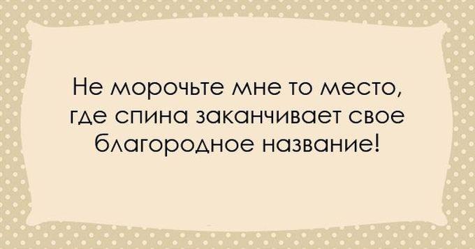 SHutki-iz-Odessyi-22