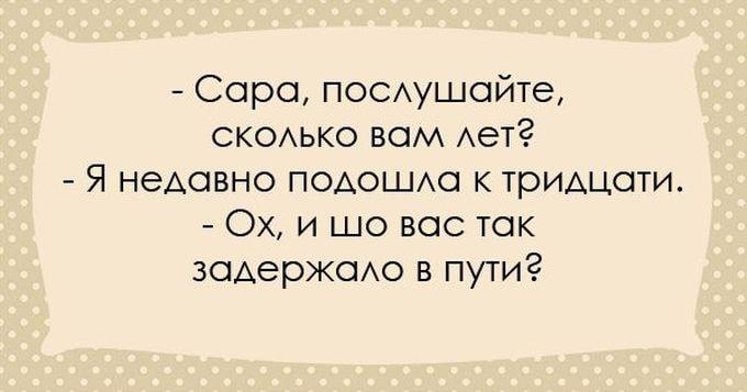SHutki-iz-Odessyi-25