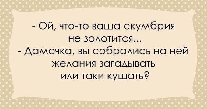 SHutki-iz-Odessyi-26