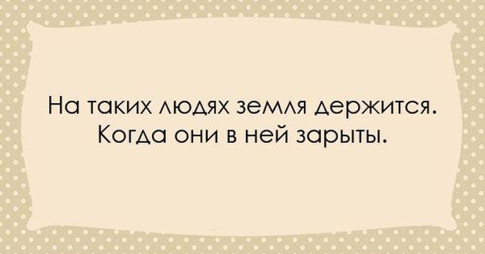 SHutki-iz-Odessyi-3