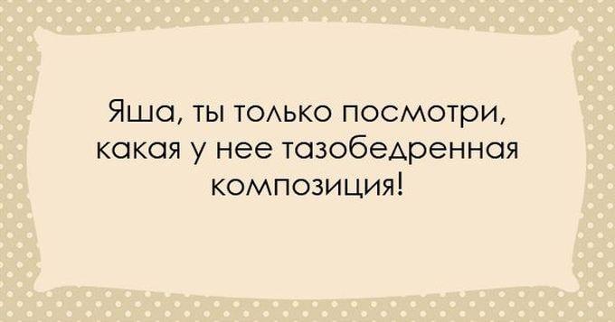 SHutki-iz-Odessyi-4