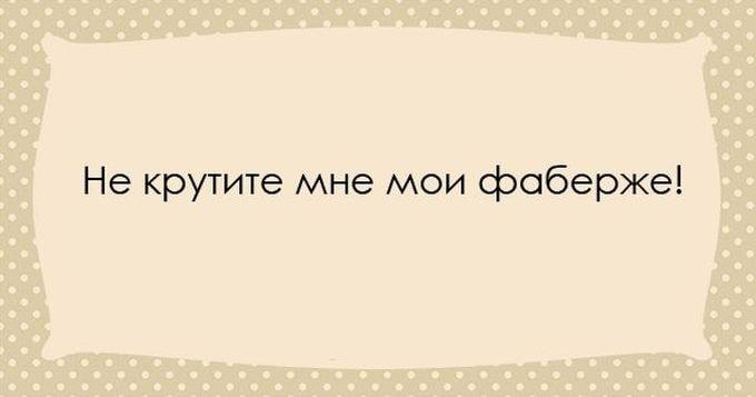 SHutki-iz-Odessyi-5
