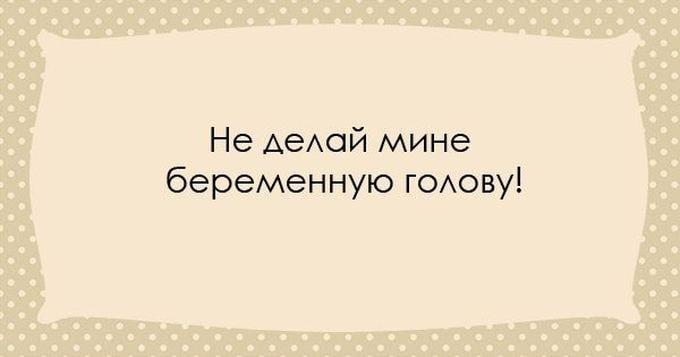 SHutki-iz-Odessyi-9