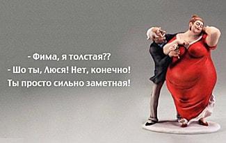 Шутки из Одессы