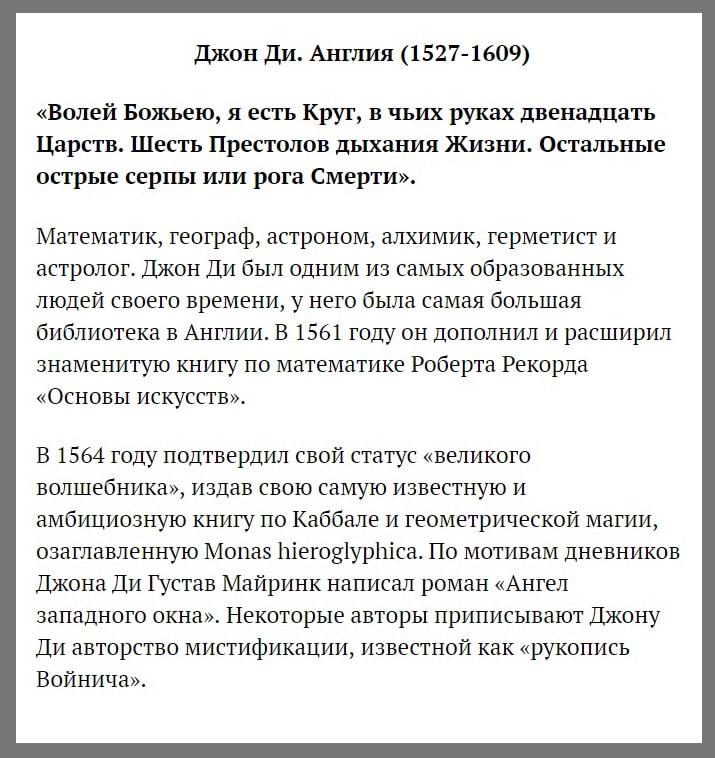 Samyiy-umnyiy-chelovek-21-Di