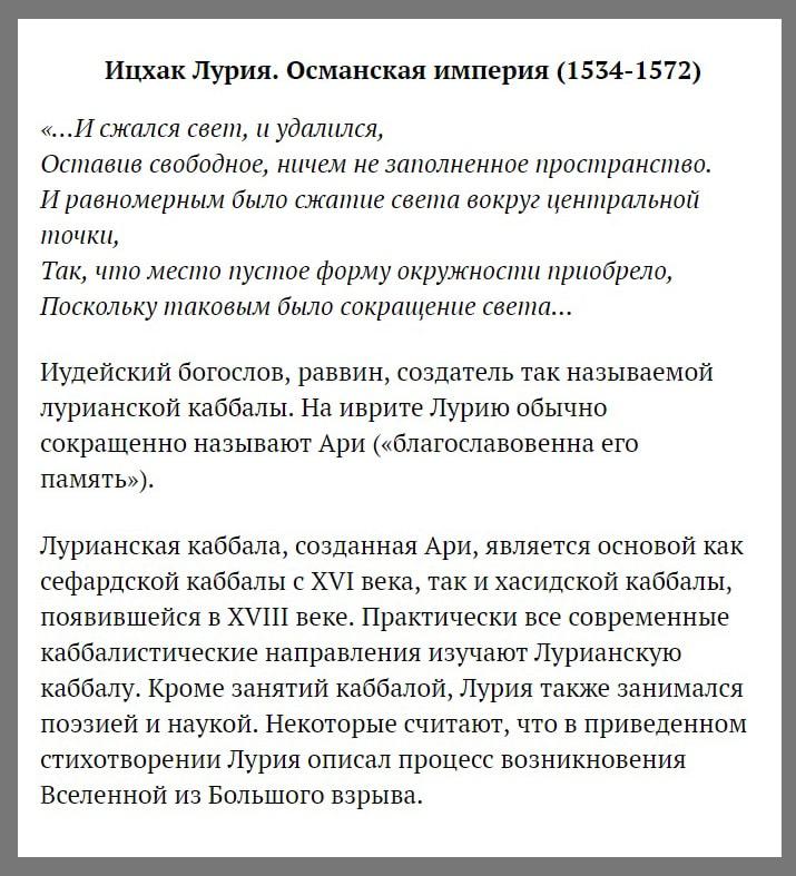 Samyiy-umnyiy-chelovek-22-Luriya