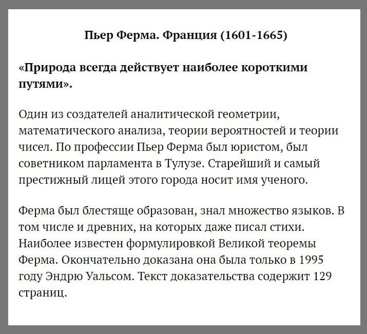 Samyiy-umnyiy-chelovek-28-Ferma